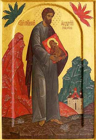 """An icon of the iconographer Andrei Rublev, whose """"windows into heaven"""" set the standard for the highly stylized, deliberately distorted representations of holy scenes. The saint is taller than the mountains next to him. (Russian, iconographer unknown)"""