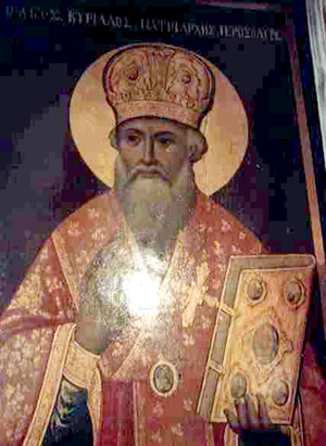 You could say St. Cyril invented Holy Week as the liturgical observance we know today. He developed an extensive catechism of pre-baptismal instruction for those being initiated at the Easter Vigil, and the observance of Palm Sunday and the days leading to Easter, to instruct the crowds of pilgrims crowding the Holy City for the Feast of the Resurrection. (artist unknown)
