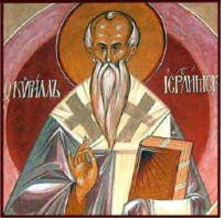 When you think of Cyril, think of Holy Week, of catechumens preparing for months for baptism at Easter, and say a prayer for those in your own parish who will receive the gift at Easter. (iconographer unknown)