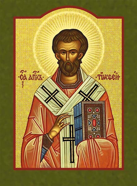 St. Paul deliberately gathered disciples to assist him in his missionary work, and of these, Timothy is the best known. His mother was Jewish but his father was Greek, and Paul famously had Timothy circumcised as an adult to help him gain acceptance among Jews in Asia Minor. Timothy undertook missions to Thessalonica, Corinth and Ephesus, and St. Eusebius (d. 371) counts him as the first bishop of the Ephesians. (iconographer unknown)