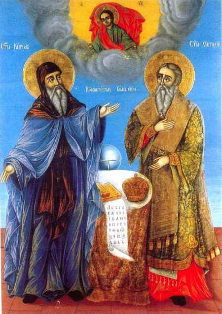 """After Rome refused to send missionaries, the king of Moravia turned to the Byzantine emperor Michael, who asked these two brothers to lead a mission to teach the people the Christian faith in their native language. Cyril transliterated the sounds he heard, Methodius completed a Slavonic Bible translation, and Cyril's followers developed the alphabet known as """"cyrillic."""" (Bulgarian; iconographer unknown) The brothers Cyril and Methodius were asked by the king of Moravia to teach his people the Christian faith in their native language. Cyril transliterated the sounds he heard, Methodius completed a Slavonic Bible translation, and Cyril's followers developed the alphabet known as """"cyrillic."""" Old Church Slavonic is now a literary language rather than the spoken vernacular. (iconographer unknown)"""