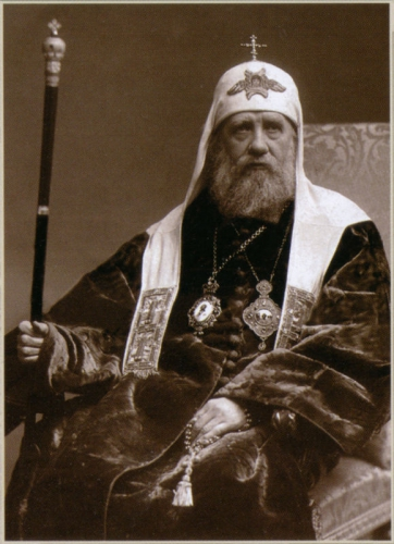 Tikhon's eventful life took him from a simple Russian village to become Archbishop of the Aleutians and Alaska (later All North America) and finally to Moscow, where he clashed with the Soviets after the Russian Revolution. As Archbishop of Alaska, Tikhon traveled widely in the United States and participated in many ecumenical events. In 1900 he sat on a bishop's throne at the consecration of the Episcopal Bishop of Fond du Lac and would have helped in the laying-on-of-hands, but TEC's House of Bishops said no; a great opportunity was thus lost, but within weeks a mere photo of the consecrating bishops wearing copes and miters was enough to cause a national uproar. Things are very different now, in part because of him.