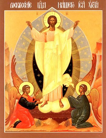 They held his feet. (iconographer unknown)