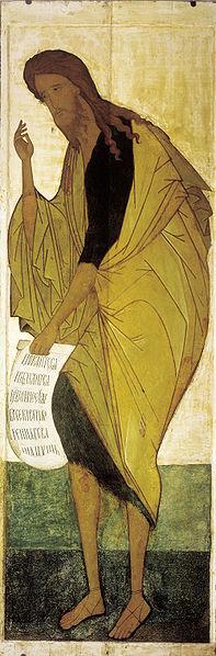 Andrei Rublev: John the Baptist
