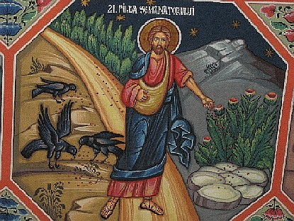 Parable of the Sower (iconographer unknown)