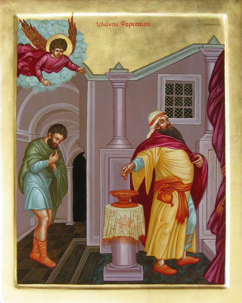 Parable of the Pharisee and the Tax Collector (iconographer unknown)