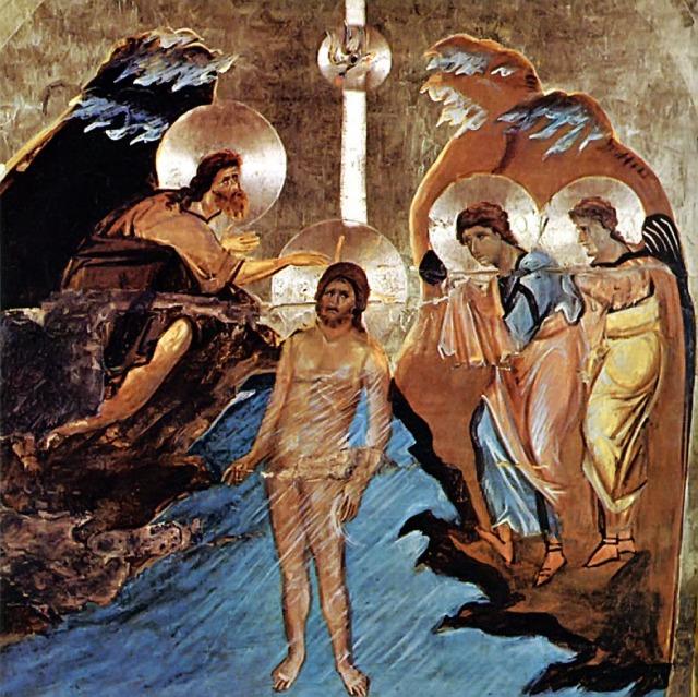 Jesus Baptized by John the Baptist in the River Jordan (St. Catherine's Monastery, Mt. Sinai)