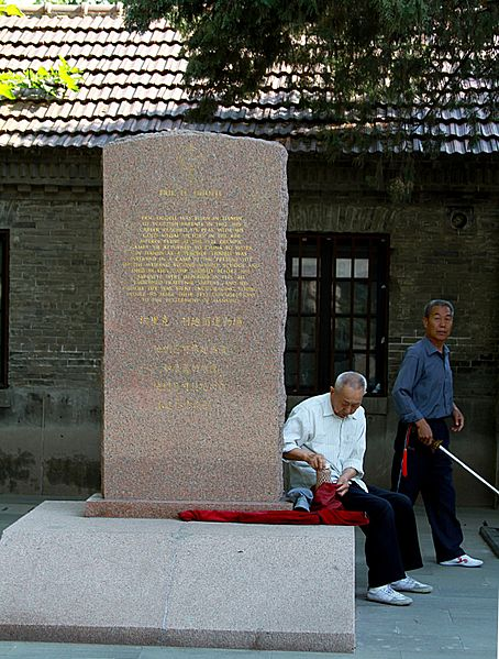 Eric Liddell monument at the former Weihsien internment camp, Weifang, Shandong, China. The year after his Olympic gold medal, Liddell returned to North China, near his birthplace, was ordained in 1932, married the daughter of Canadian missionaries, had three daughters and endured many hardships due to ongoing conflict between Japan and China. After Pearl Harbor, the British government advised its citizens to evacuate China, and Mrs. Liddell took the girls to Canada, while her husband and his brother Rob stayed on and continued their work. Eric was imprisoned at this concentration camp, where he was remembered by survivors for his faithful ministry. He died shortly before the camp was liberated.