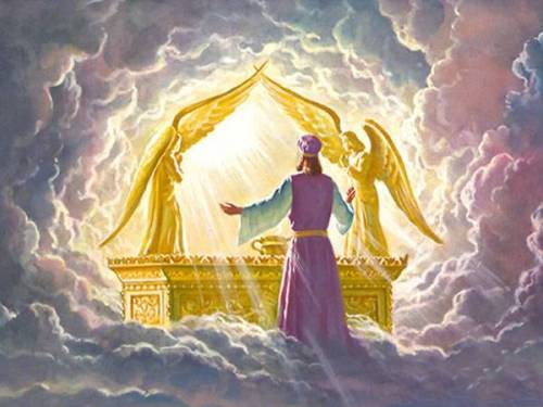 The Ark of the Covenant, the glory of the LORD.