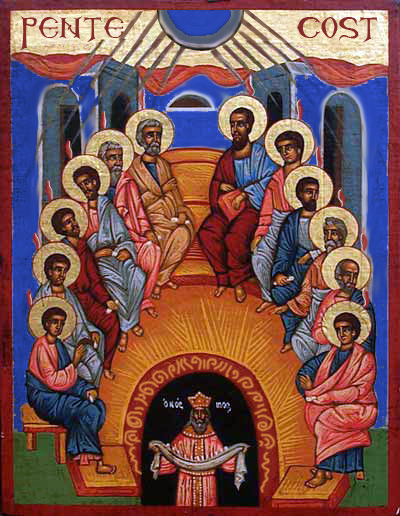 Theodoulos Gregorites, 2008: Pentecost. The Holy Spirit is given to the Church not just for our own comfort, but to enable us to carry out the mission of spreading the Gospel.