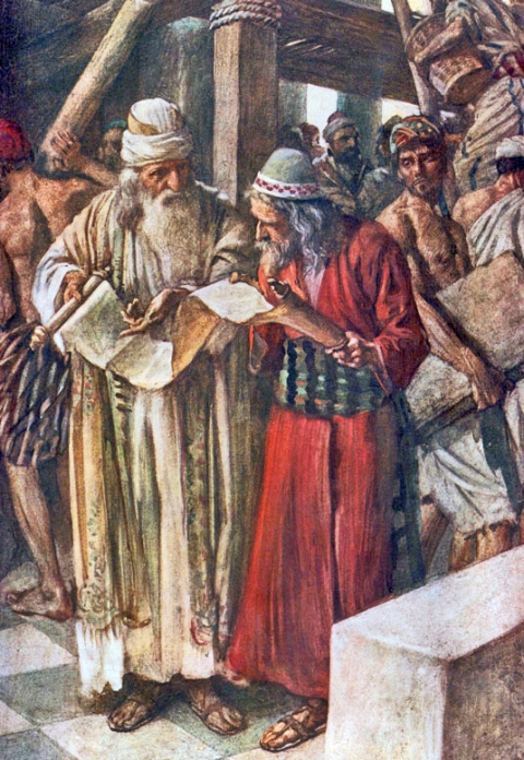 King Josiah and the Discovery of Deuteronomy; artist unknown.