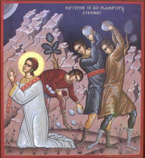 The stoning of St. Stephen. St. Luke tells us that Stephen was a powerful preacher who convinced many in Jerusalem to follow the Way, angering the Council of the Temple, who condemned him to death. He was the first to be martyred after Christ's crucifixion. (iconographer unknown)