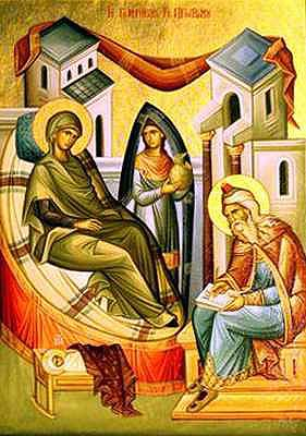 Nativity of John the Baptist; iconographer unknown.