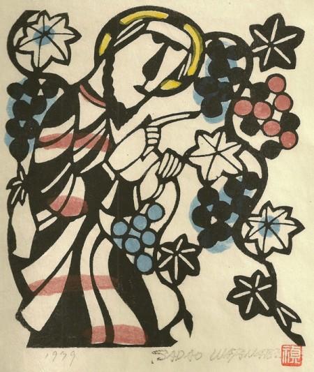 Sadao Watanabe, 1979: The True Vine
