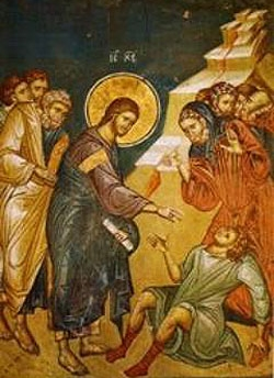 Jesus heals an epileptic boy; iconographer unknown.