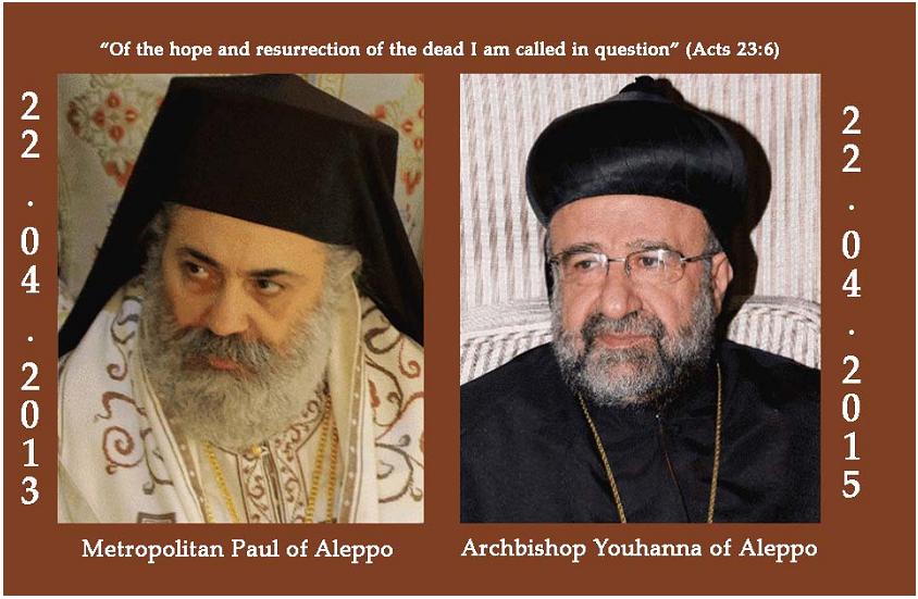 AbductedSyrianHierarchs