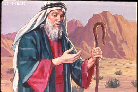 Moses' hand. (St-Takla.org)