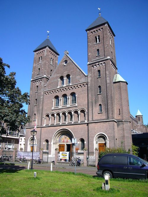 St. Willibrord's Day always reminds us to reverence and pray for our siblings in the Old Catholic Union of Utrecht; above is their mother church, St. Gertrude's Cathedral. (Wikipedia)