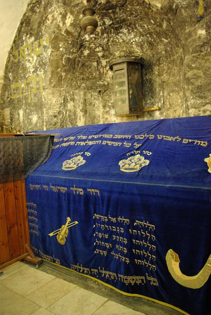 "This is said to be King David's tomb on what is said to be Mt. Zion, but both claims are problematical; the Biblical description of where Zion was is sufficiently vague, and the holy city has been built up and destroyed so much that no one really know where the hill might have been; three different spots have been identified and publicly claimed over the city's history. ""Mt. Zion"" has become a theological and literary device to refer to the city as a whole, and to heaven more generally; David's tomb was lost eons ago, but pilgrims need a place to go. (Berthold Werner)"