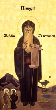 Coptic icon of St. Antony, who is called by such titles as Antony the Great, Antony the Anchorite and Father of All Monks, though he was not the first to seek refuge and prayer in the desert.