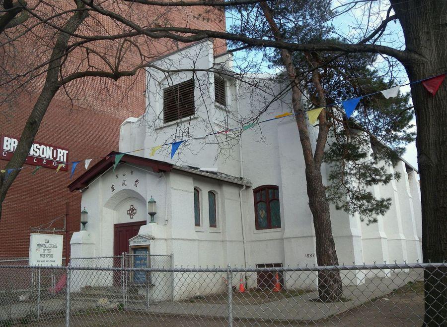Church of the Holy Spirit, Bensonhurst, Brooklyn, New York, where Sunday services are bilingual, Chinese and English. (Jim Henderson)