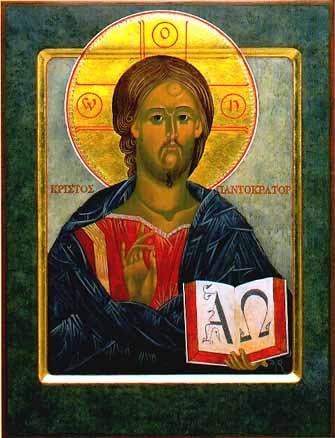Αποτέλεσμα εικόνας για αλφα και ωμεγα χριστοσ